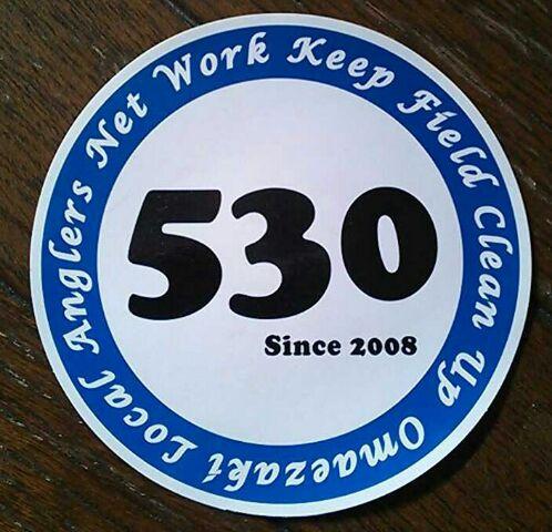 明日の530活動は中止します
