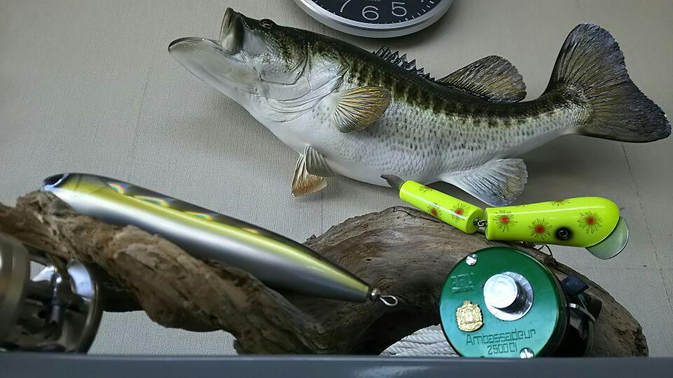 釣具屋さん始めます